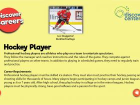 hockey player text