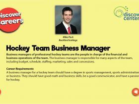 hockey manager text